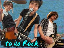 to do Rock